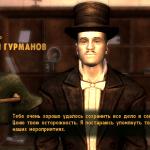 """Квесты Fallout New Vegas: """"Пища для гурманов"""" (злое прохождение)"""