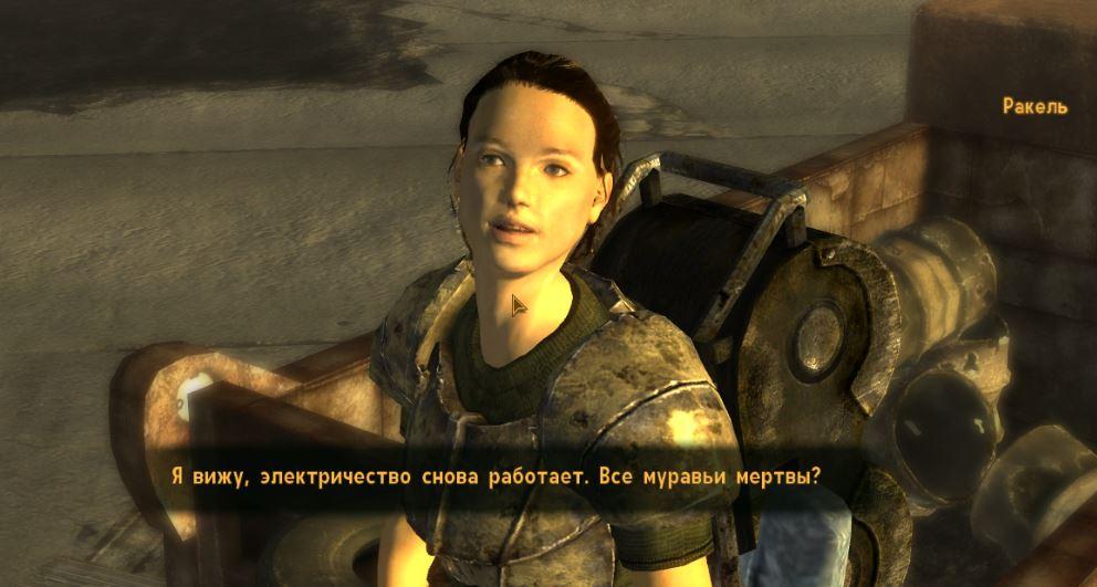 "Квесты Fallout New Vegas: ""Плохие муравьишки"""