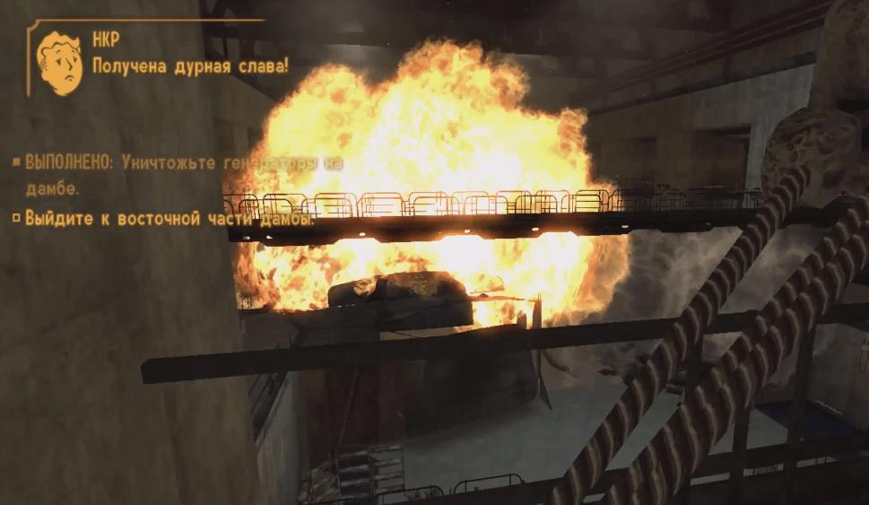 Прохождение Fallout New Vegas за Йес-мэна