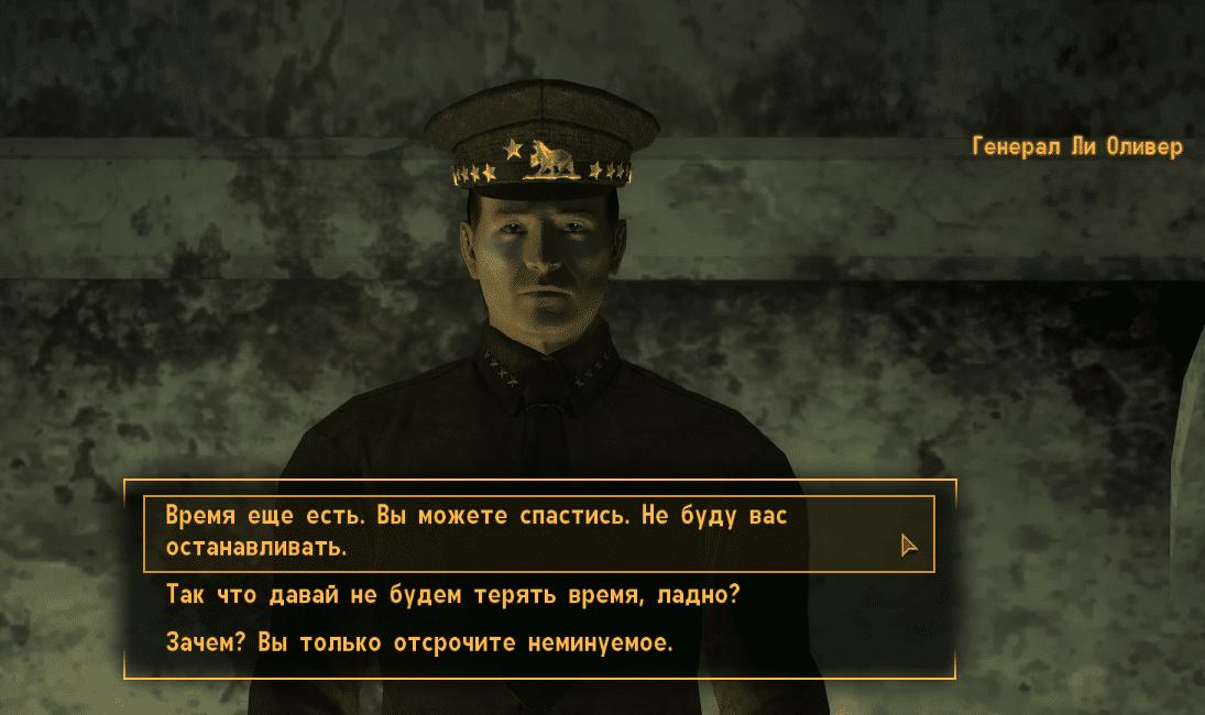 """Финальный квест за Легион - """"Пришел, увидел, победил"""""""