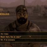 "Квесты Fallout New Vegas: ""Охота за головами"""