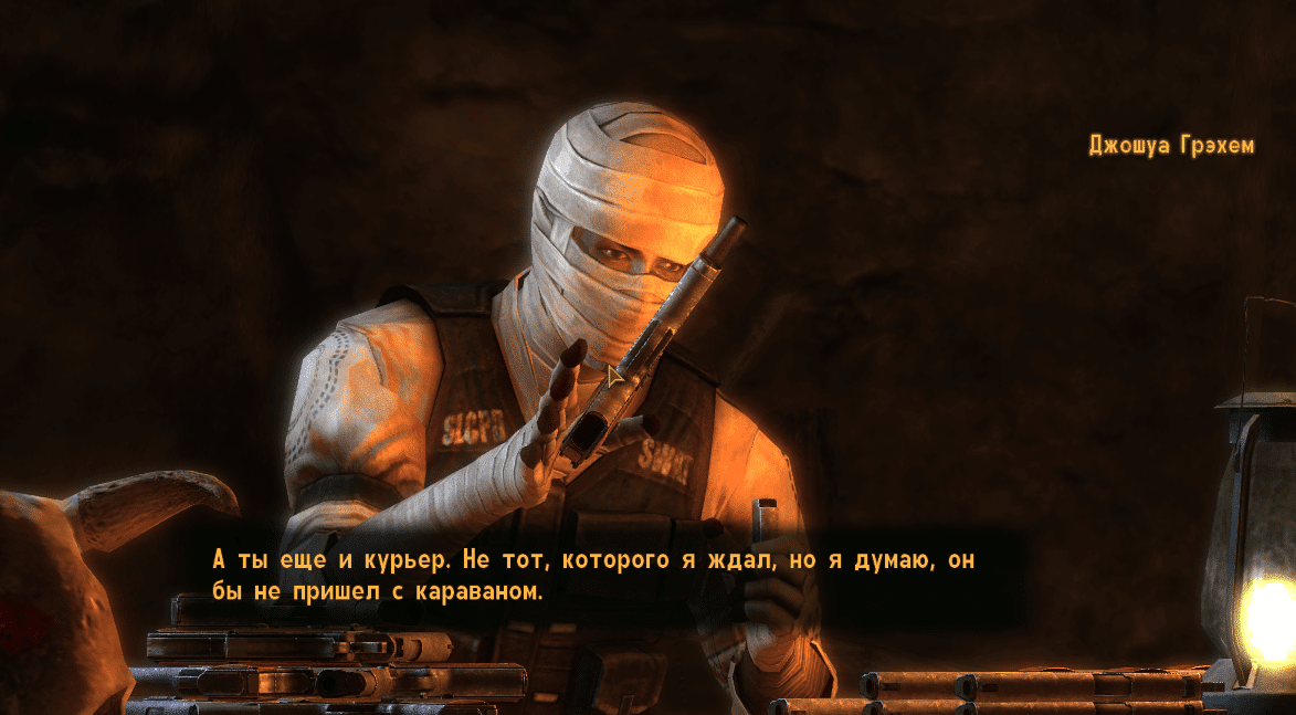 Персонажи Fallout New Vegas: Джошуа Грэхем