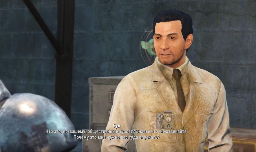 """Квесты Fallout 4: """"Фокус с исчезновением"""""""
