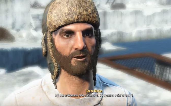 """Квесты Fallout 4: """"Выдернуть пробку"""""""