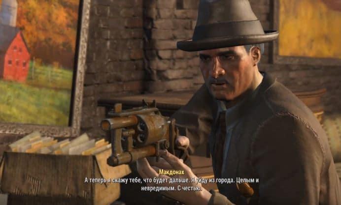"""Квесты Fallout 4: """"В овечьей шкуре"""""""