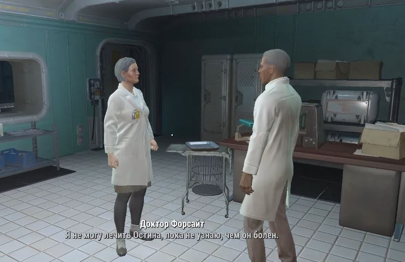 "Квесты Fallout 4: ""Закуток"""