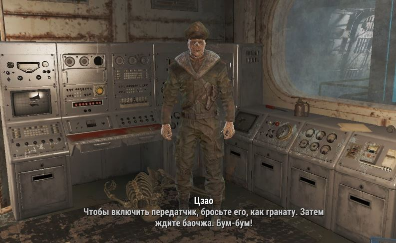 """Квесты Fallout 4: """"Здесь могут водиться монстры"""""""