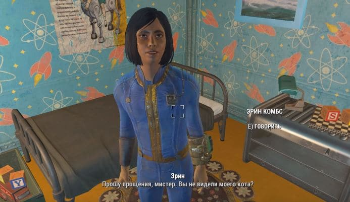 "Квесты Fallout 4: ""Кис-кис-кис"""