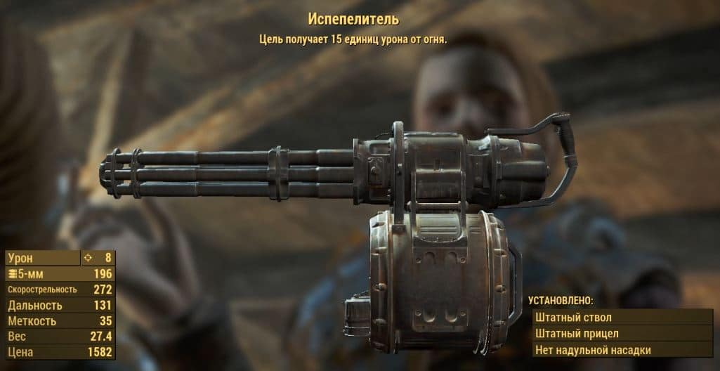 """Квесты Fallout 4: """"Раскопки"""""""