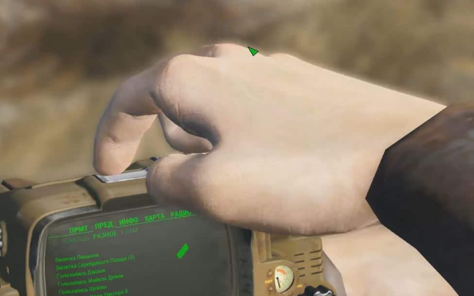 """Квесты Fallout 4: """"Роковые яйца"""""""