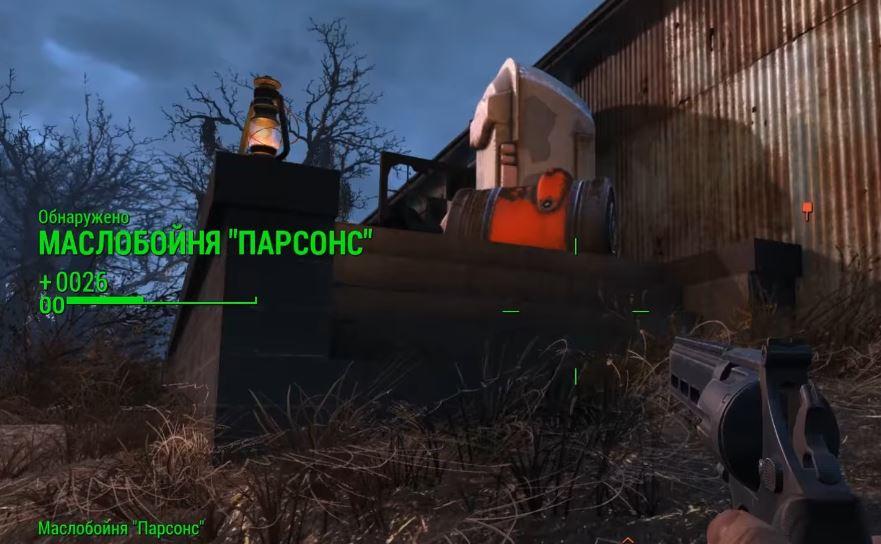 """Квесты Fallout 4: """"Срочная доставка"""""""