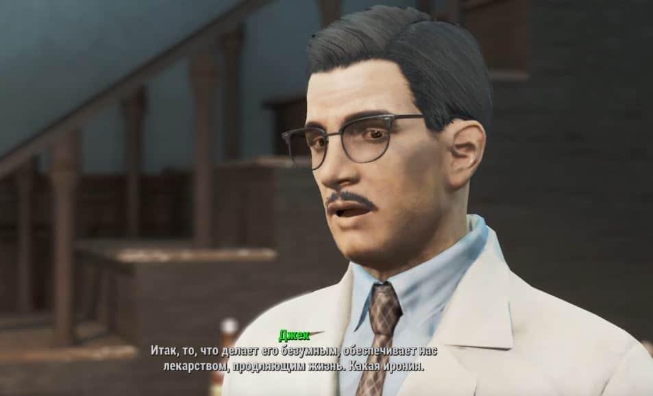 """Квесты Fallout 4: """"Тайна дома Кэботов"""""""