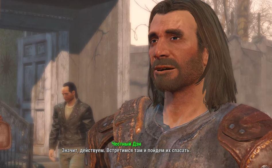 """Квесты Fallout 4: """"Человеческий фактор"""""""