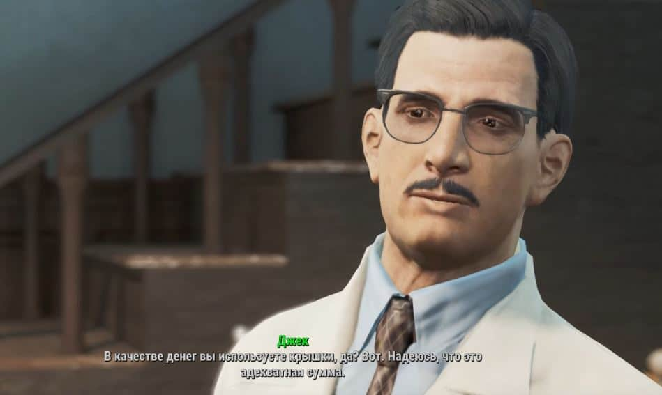 """Квесты Fallout 4: """"Эмоджен и ее любовник"""""""